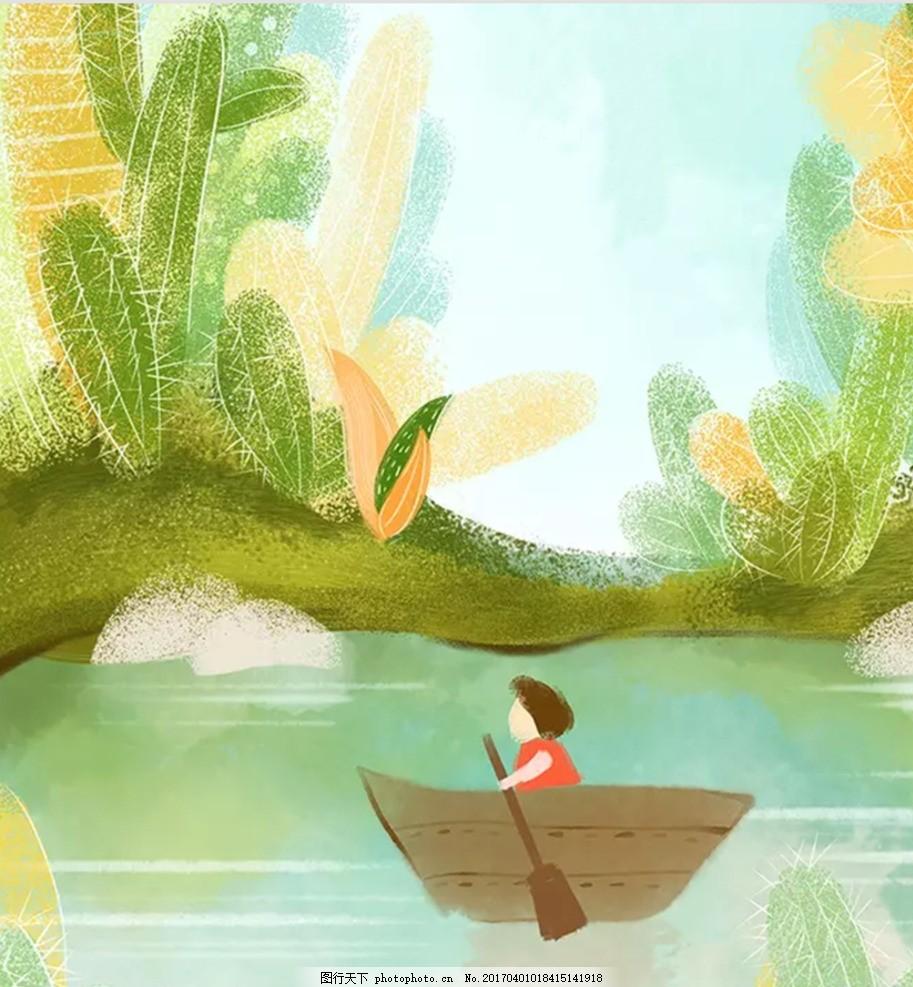 划船的小女孩 卡通 梦幻 女孩 仙人掌 清新 设计 动漫动画 风景漫画