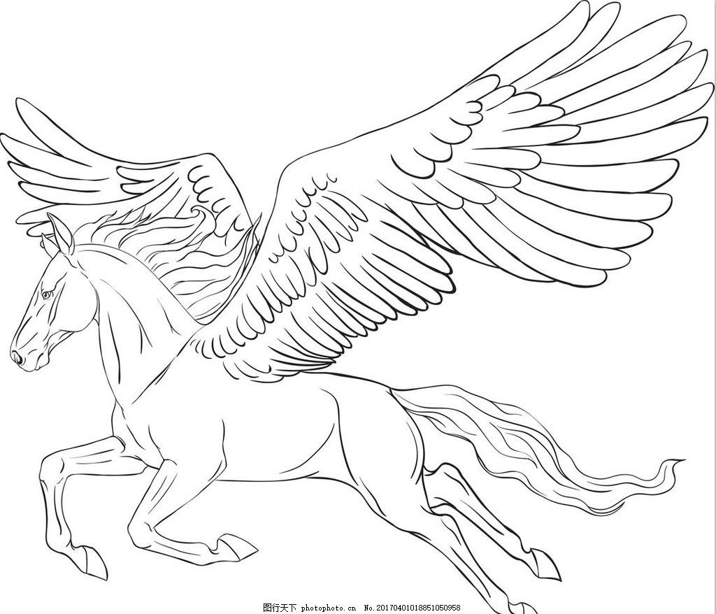 动物 马 飞马 矢量图 天马 野生世界 马马 矢量素材 广告设计