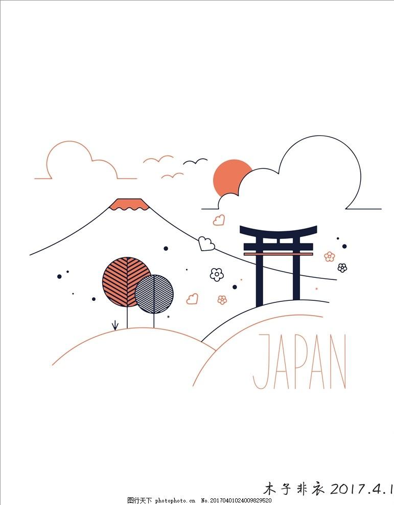 卡通风景简笔画囹�a_日式元素简笔画 富士山 日式神社楼牌 风景 卡通图案