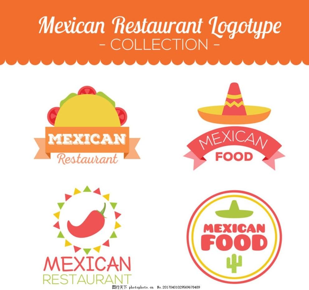 食品 菜单 水彩 手 餐厅 阳光 模板 手绘 鸡 可爱 帽子 墨西哥 蔬菜