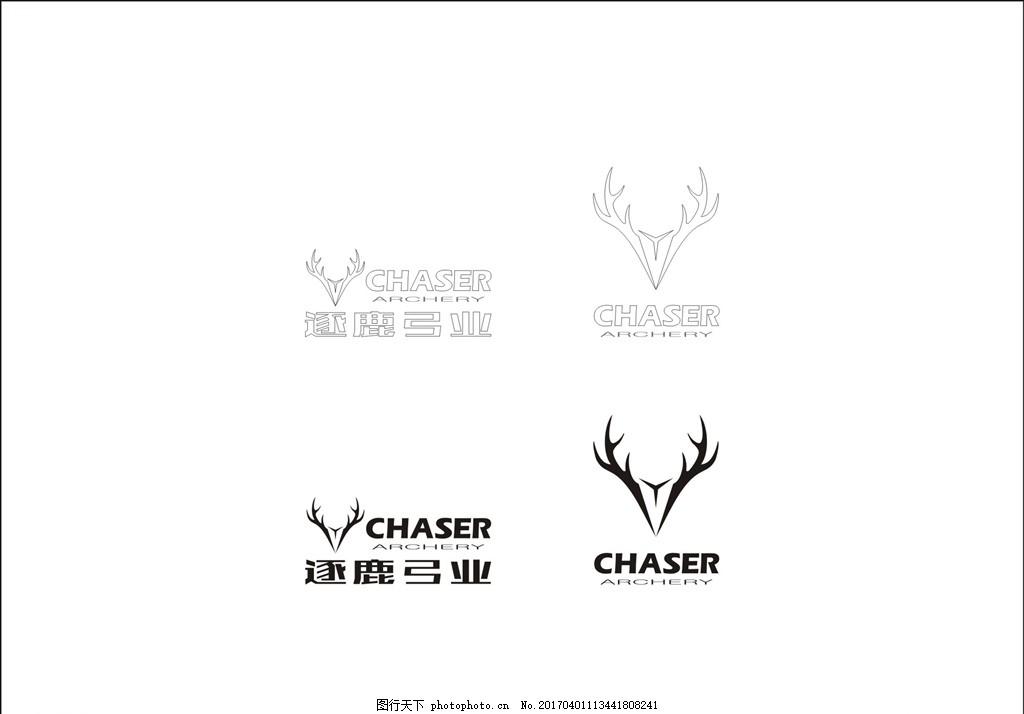 鹿标志 梅花鹿 鹿头logo 鹿头 标志 标签 弓 设计 标志图标 其他图标