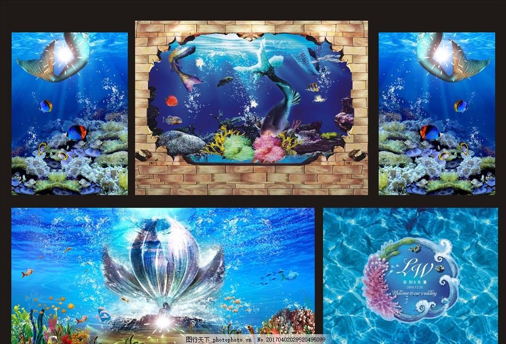 海洋婚礼设计 海豚 贝壳 婚礼素材 婚礼展区 婚礼主背景 欧式海洋婚礼