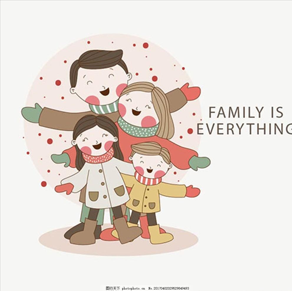 卡通父亲节二孩家庭图片