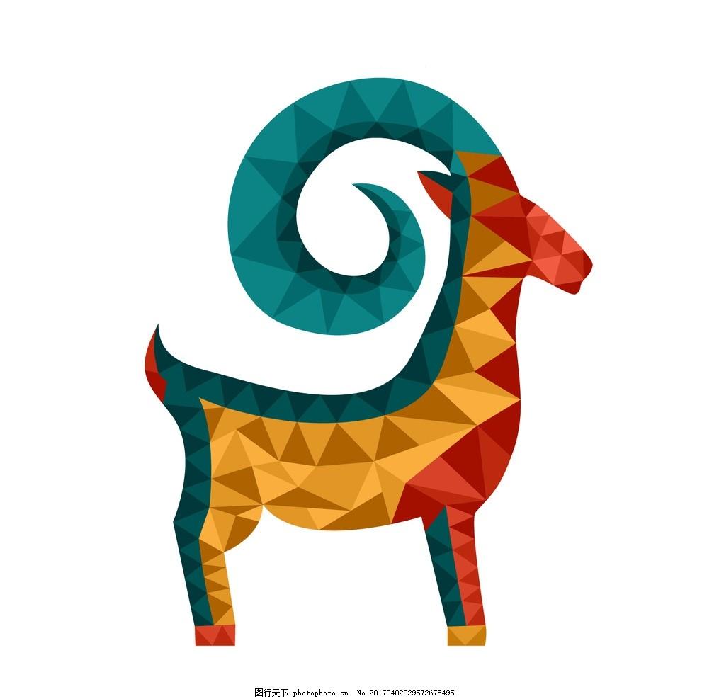 卡通羊 家畜 山羊 绵羊 动物
