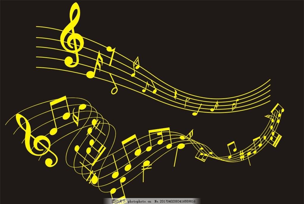 音乐符号 音符 五线谱 矢量 失量五线谱 乐器 音符失量 底纹边框