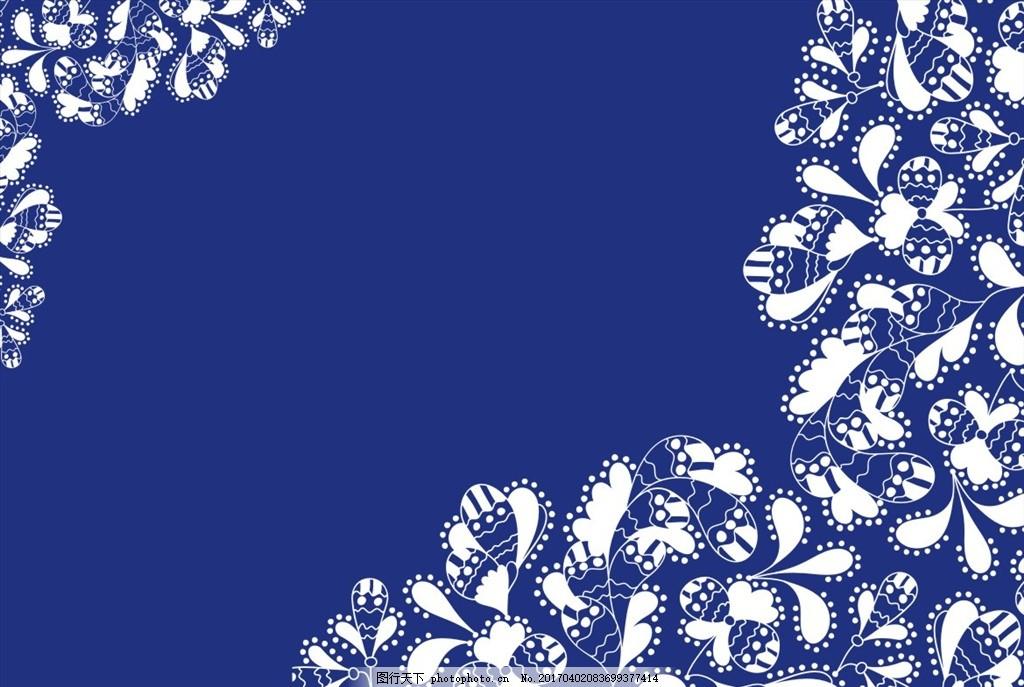 花纹底纹 复古边框 欧式 经典 简约 简单 框架 花边 元素 漂亮底纹