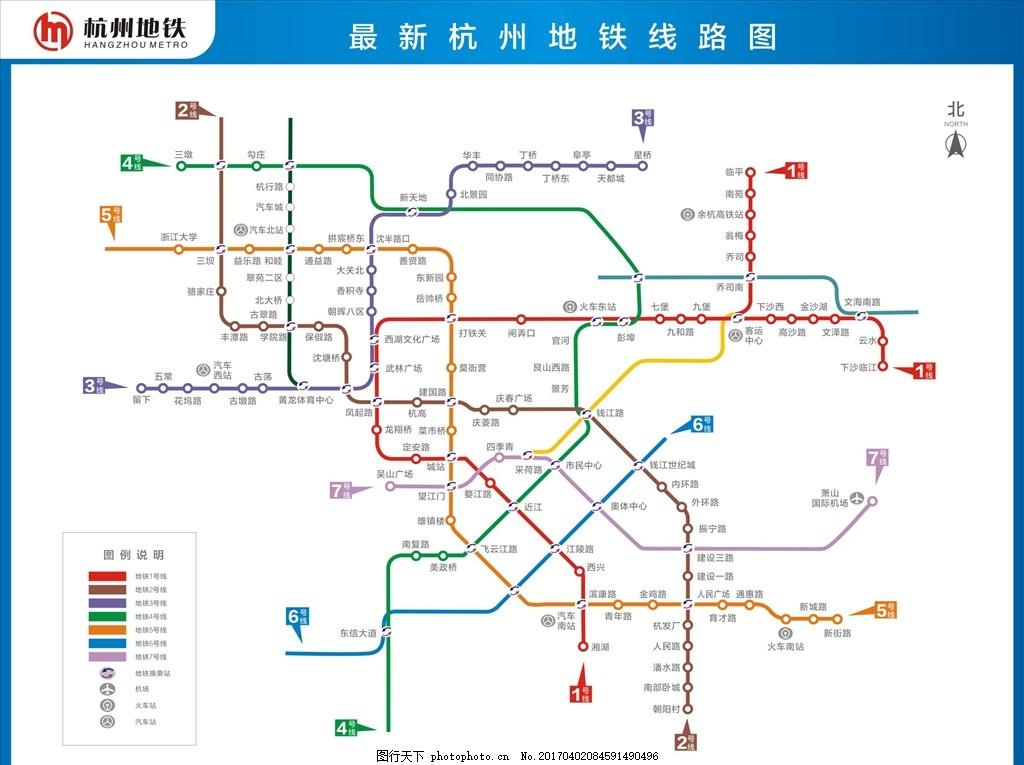 最新杭州地铁线路图