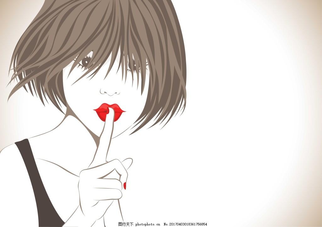 红唇女郎卡通矢量人物素材 短发 美女