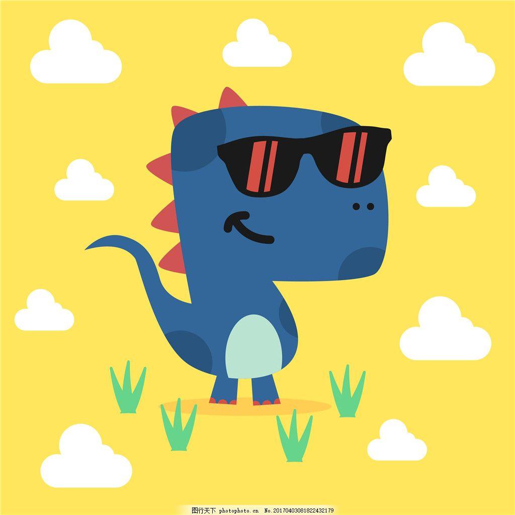 卡通恐龙q仔矢量图 可爱 儿童手绘图 动物背景图案 画芯装饰 抱枕设计