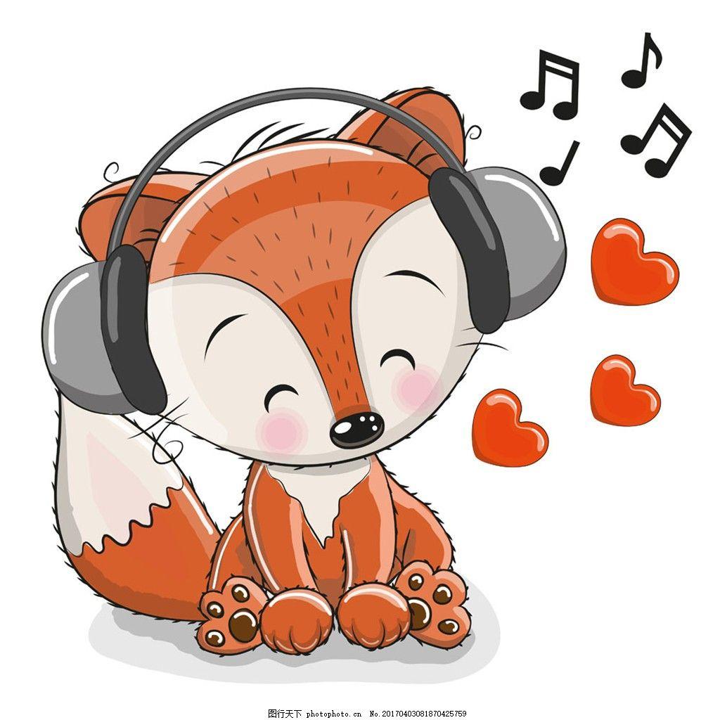 卡通 狐狸 爱心 桃心 音乐符号 耳机 听音乐 卡通动物漫画 可爱卡通