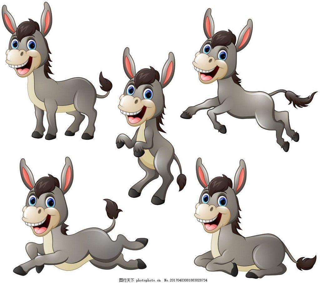 小毛驴漫画 动物 卡通动物 矢量 eps 可爱 矢量素材 小毛驴 驴 eps