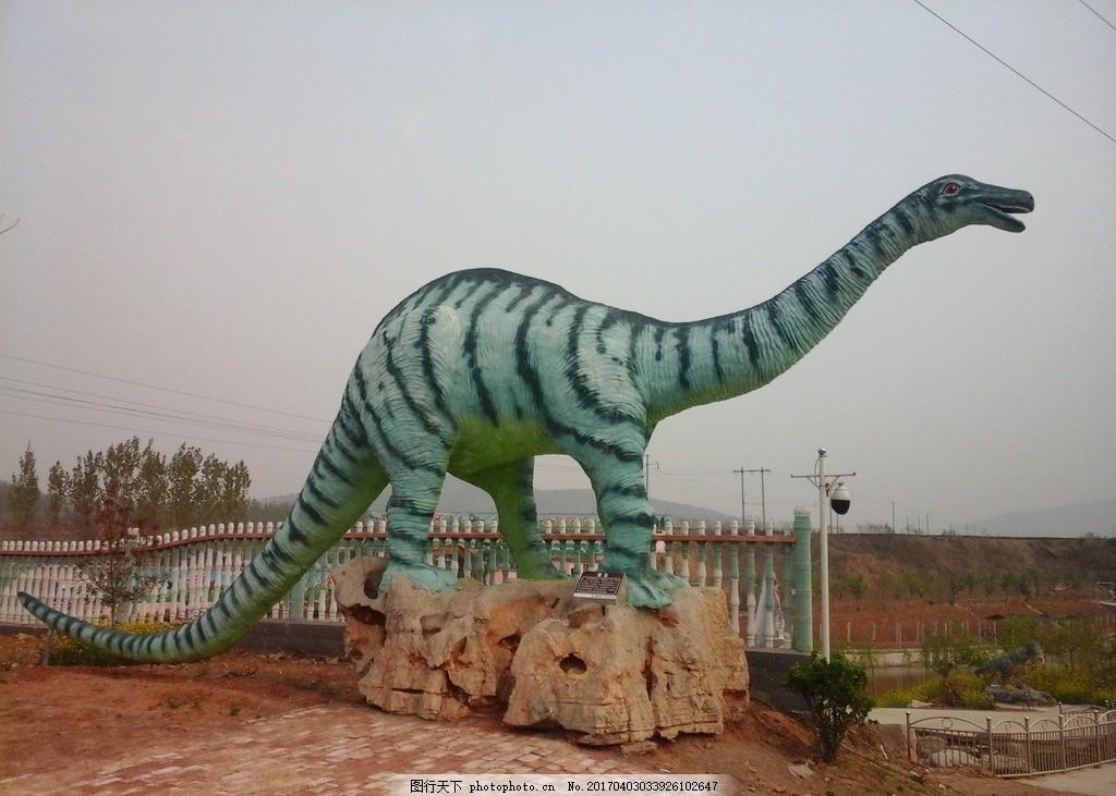 恐龙模型 恐龙近景 游乐园场景 图形 景色 摄影图片 国内旅游