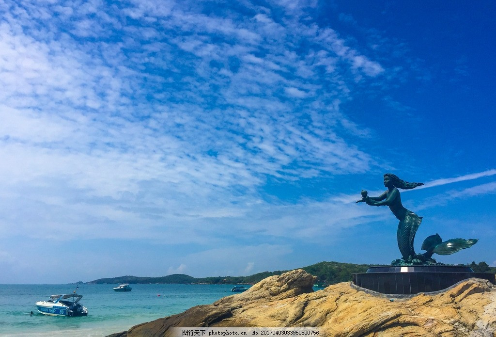 泰国 芭提雅 沙美岛 东南亚 沙滩 海边 人鱼 摄影 国外旅游