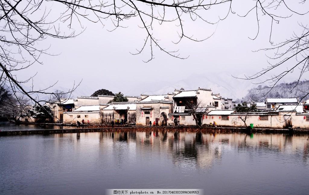 宏村 天空 云彩 旅游 风光 国内旅游 风景 古镇 湖畔 摄影