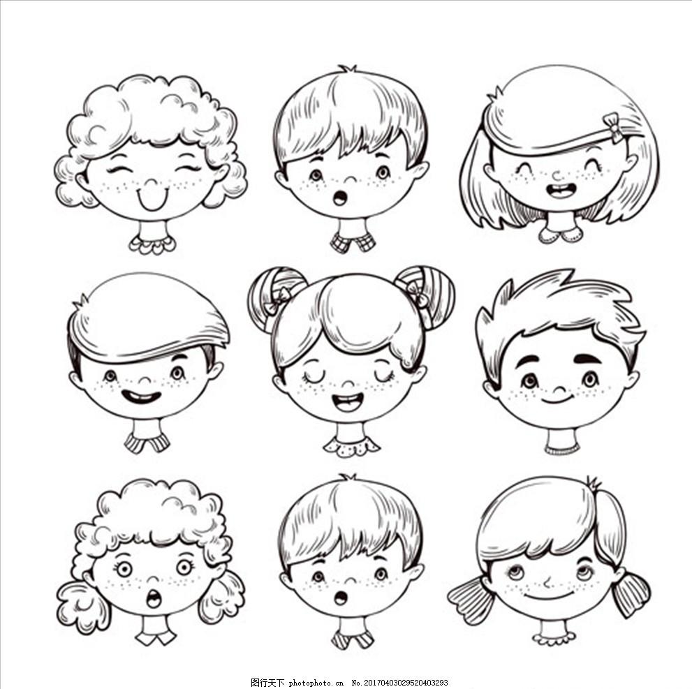 手绘线稿儿童节头像 宝宝 宝贝 婴儿 孩子 幼儿园 小学生 中学生