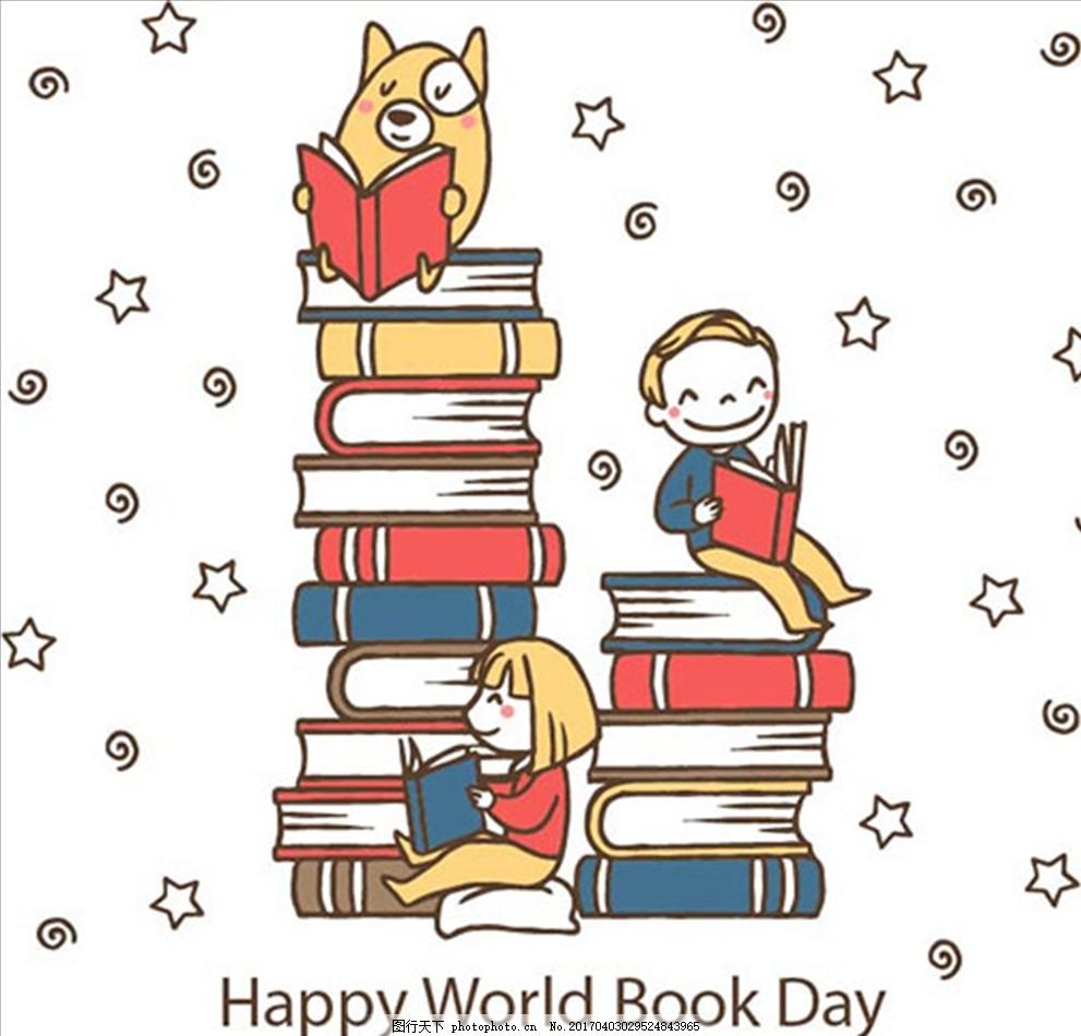 卡通儿童节读书的孩子 宝宝 宝贝 婴儿 幼儿园 小学生 中学生