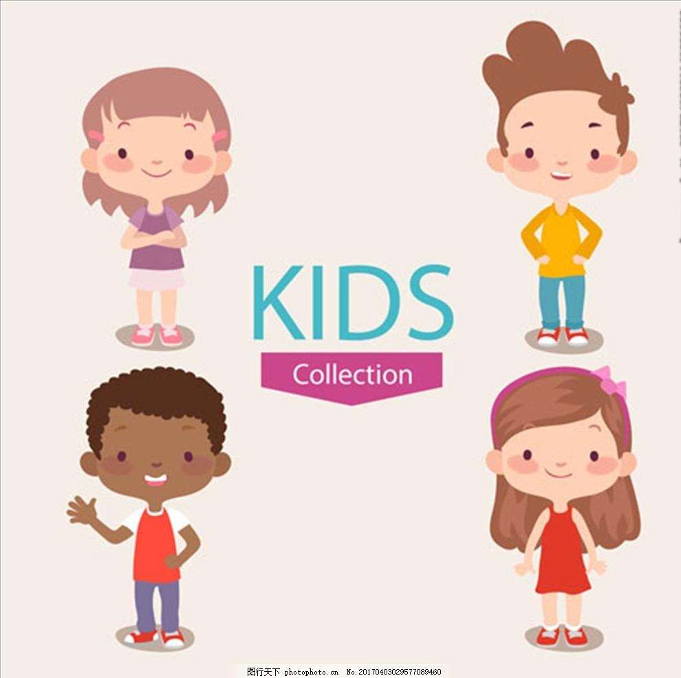 卡通儿童节看书的孩子 宝宝 宝贝 婴儿 儿童 孩子 幼儿园 小学生