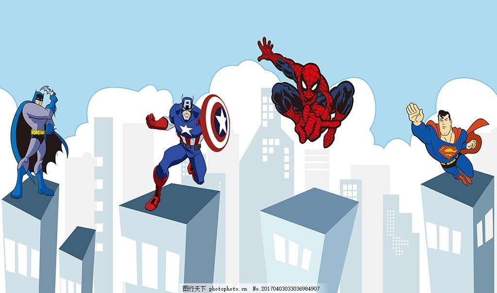 超级英雄蜘蛛侠超人 电视背景墙