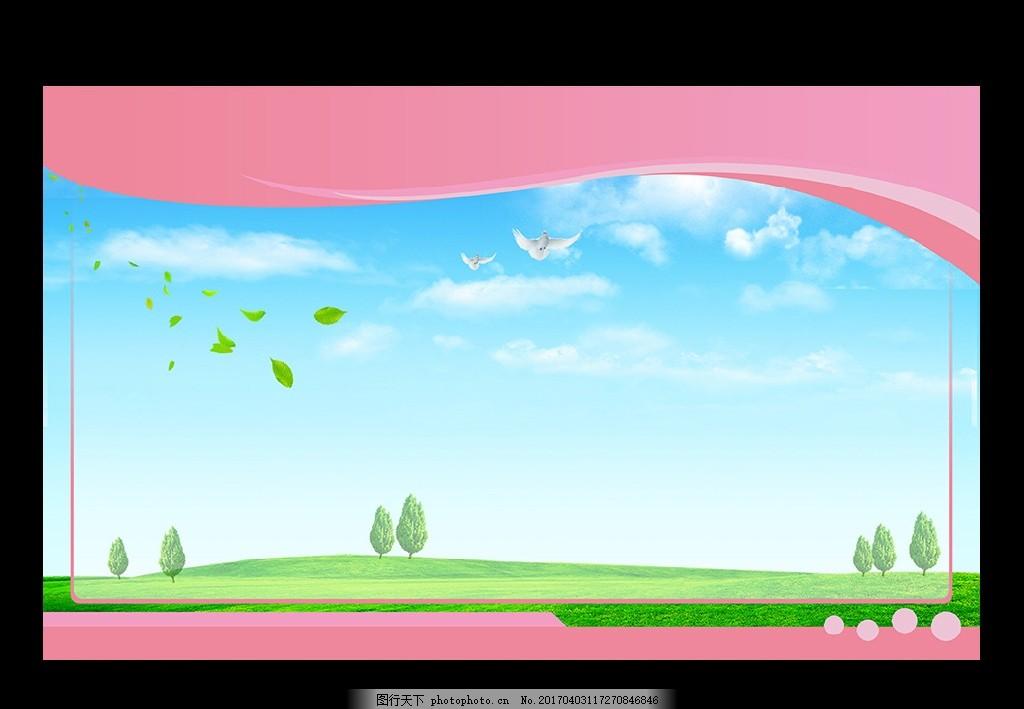 模板 背景 设计 底图 底纹 展板模板 展板背景 展板设计 展板底图