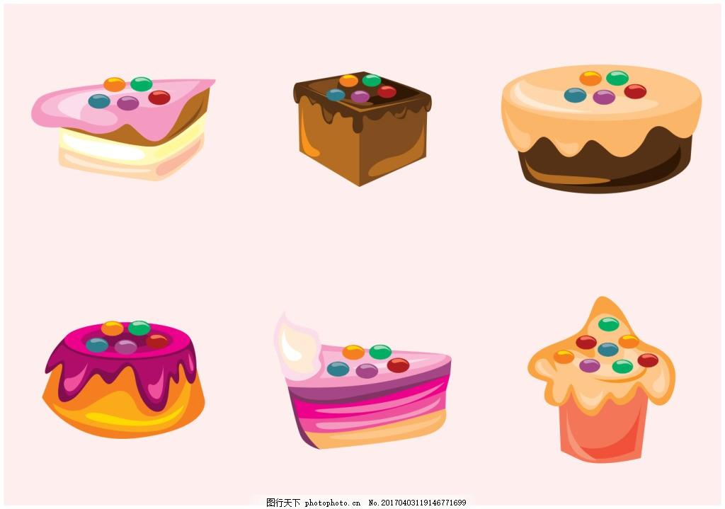 生日蛋糕素材 手绘糖果 糖果 手绘食物 手绘美食 糖 甜品 手绘甜点