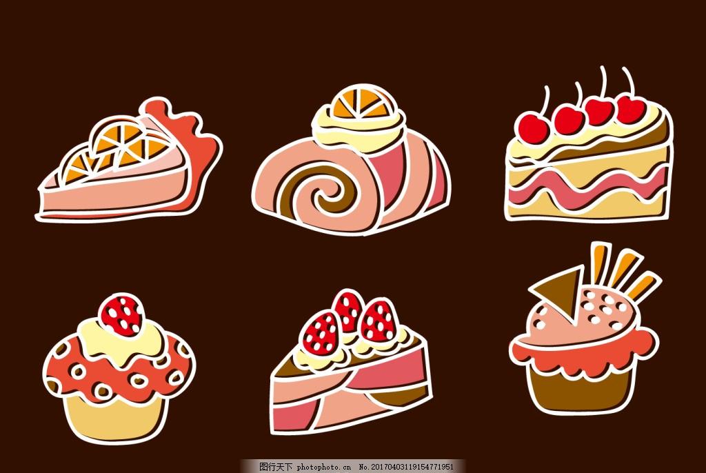 手绘扁平蛋糕素材 手绘糖果 手绘食物 手绘美食 甜品 手绘甜点