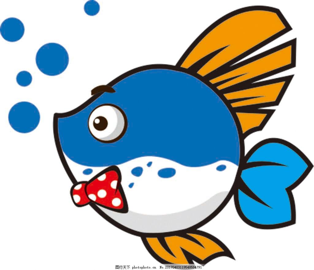 卡通鱼元素 透明背景 卡通 海洋鱼类 简笔画 蓝色素材
