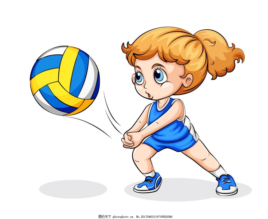 矢量美女打排球eps,可爱的卡通儿童人物矢量素材 活泼