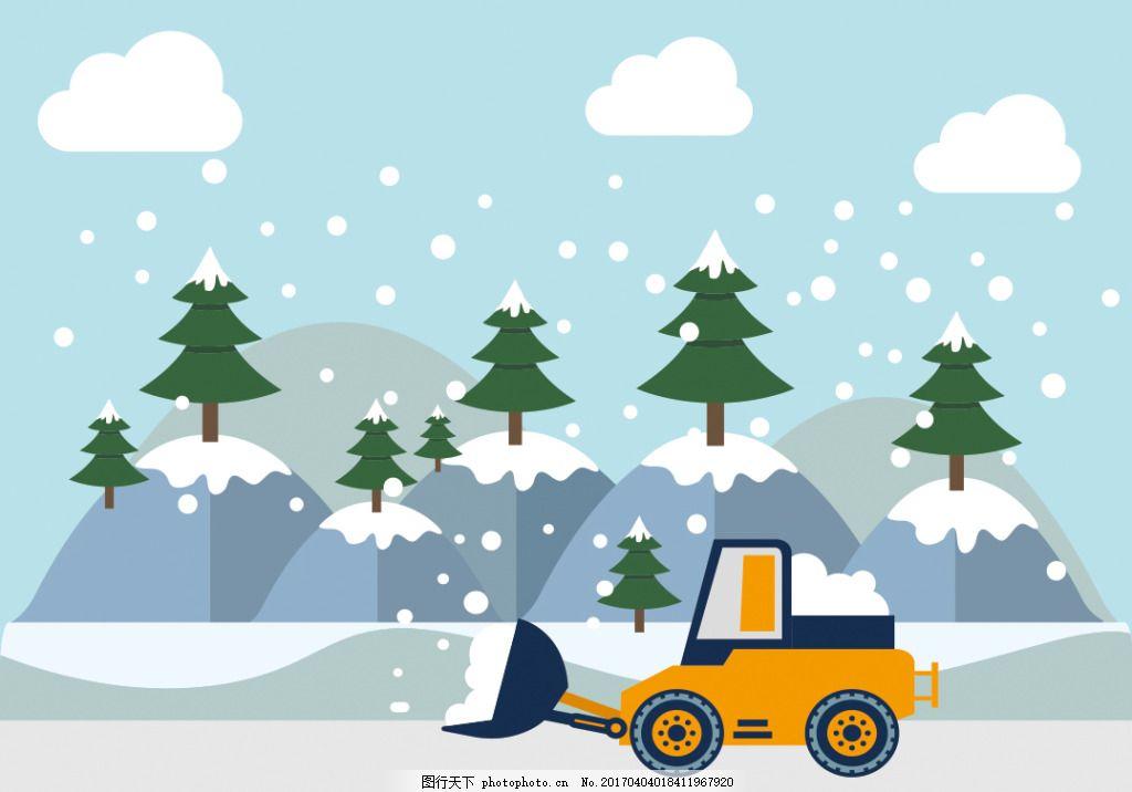 冬季铲土机插画 手绘铲土机 矢量铲土机 机械 矢量素材 吹雪机