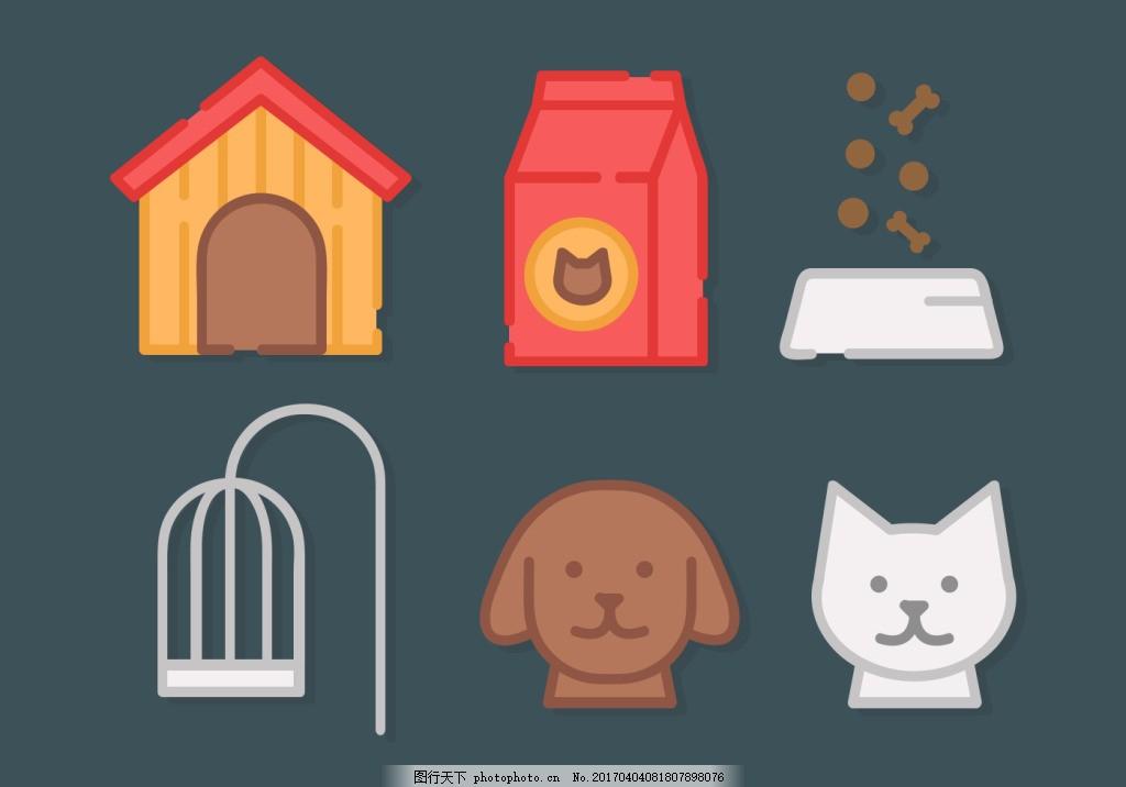 扁平宠物图标 动物素材 手绘动物 矢量素材 动物头像 扁平动物
