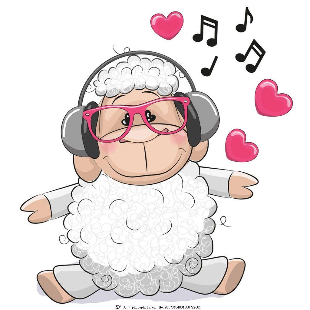 卡通绵羊漫画 音乐符号 耳机 听音乐 卡通动物漫画 可爱卡通 陆地动物