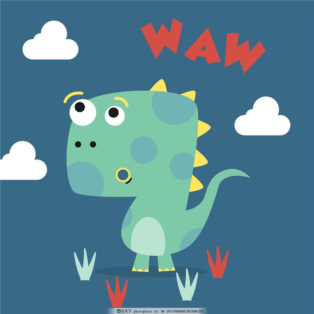 手绘卡通恐龙矢量图 卡通 可爱 儿童手绘图 恐龙 动物背景图案 画芯