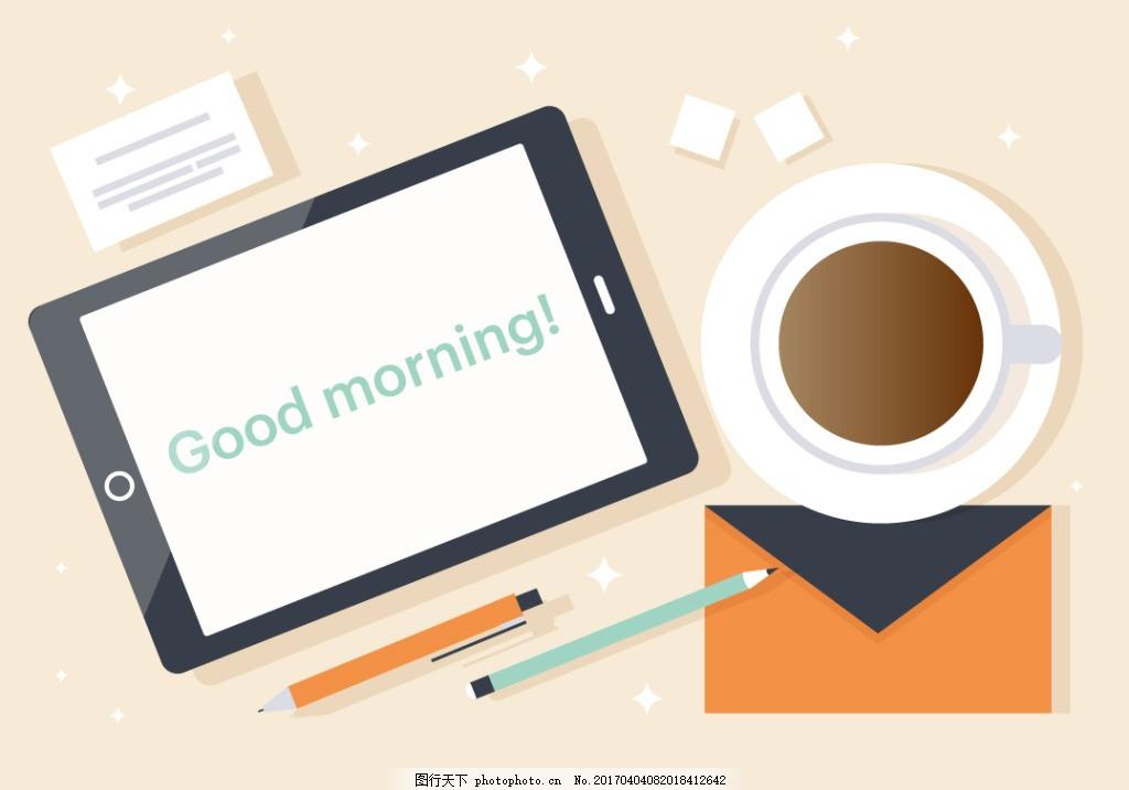 手绘美食 矢量素材 早餐食物 早餐 饮料 手绘饮料 手绘早餐 咖啡 平板