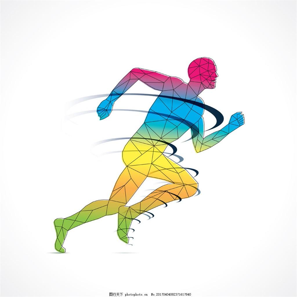 炫彩曲线运动男人图片图片