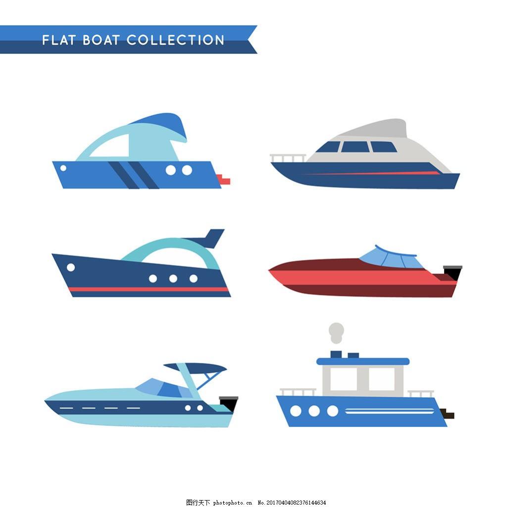 手绘彩色的六个游艇插图