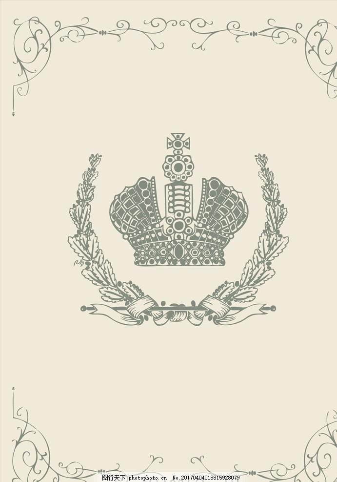 欧式花纹 分割线 花纹 皇冠 王冠 花边 边框 文本框 装饰花纹 古典