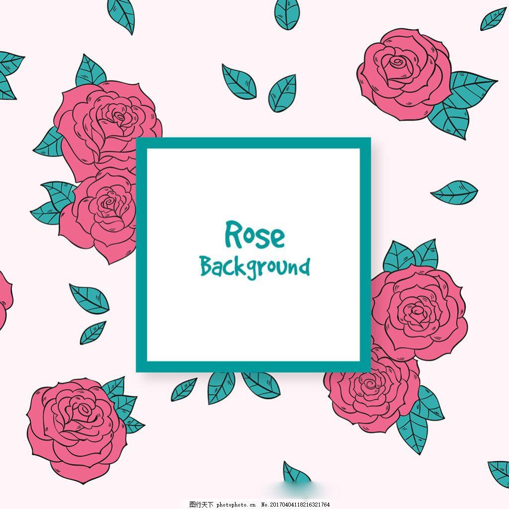 手绘玫瑰叶子边框背景