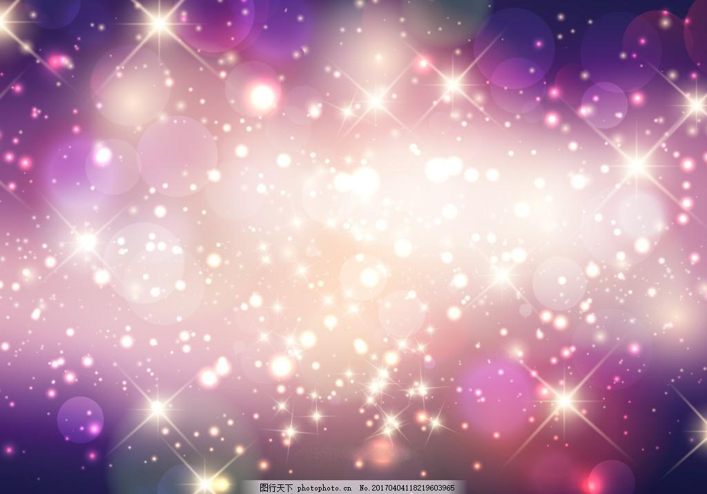 紫色梦幻星光背景