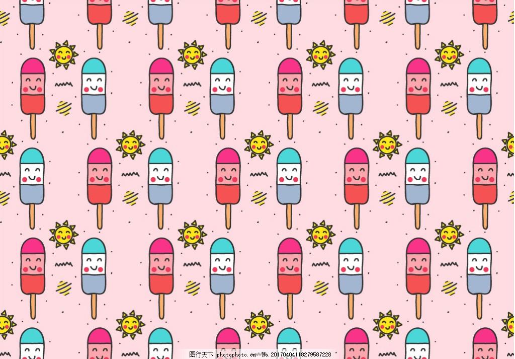 雪糕背景 背景 背景素材 可爱背景 冰淇凌 可爱冰淇凌 手绘冰淇凌