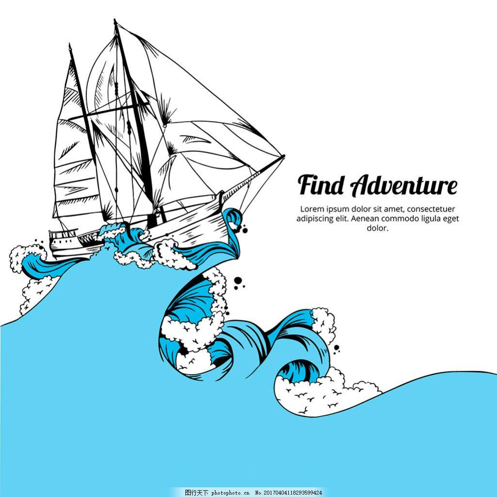 梦幻般的手绘蓝色海浪帆船背景