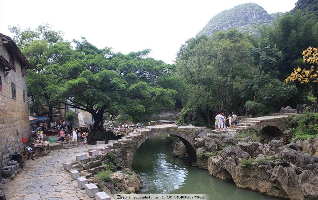 石拱桥 石桥 小桥 小桥流水人家 小河 摄影 自然景观 风景名胜 72dpi