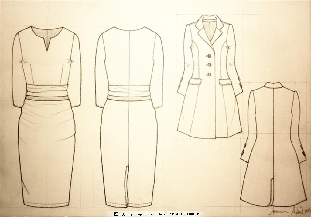 手绘衣服素材设计图