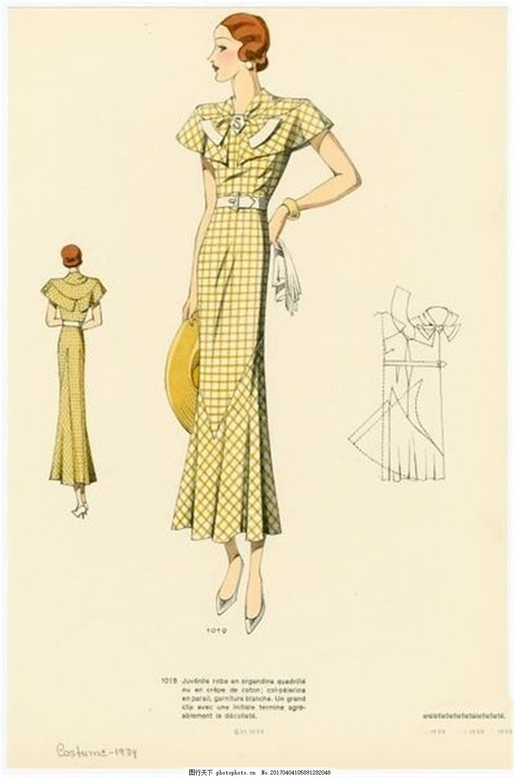 欧式格子长裙设计图 时尚女装 职业女装 女装设计效果图 服装图片免费