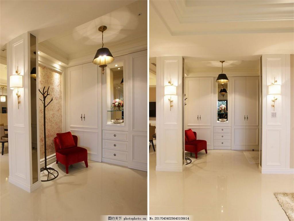 新中式简约客厅装修效果图