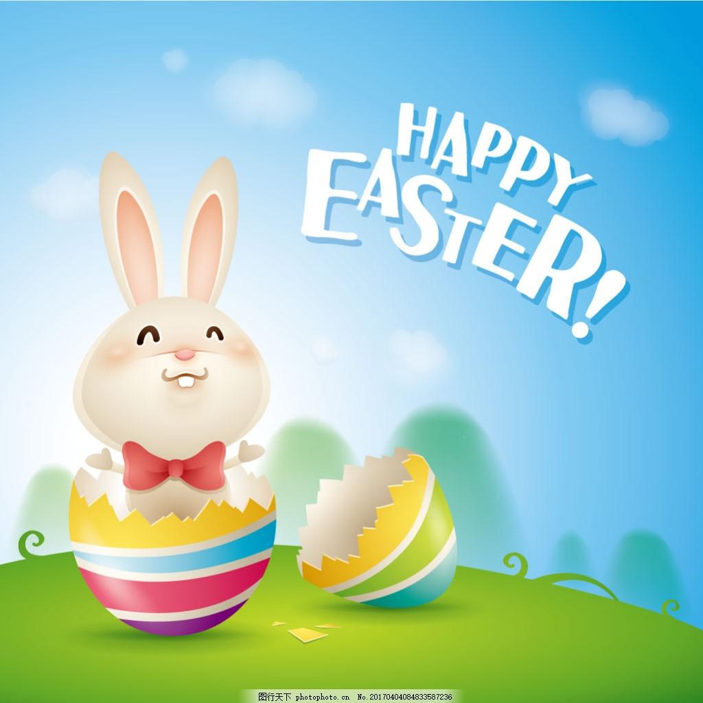 可爱兔子复活节假期背景矢量素材