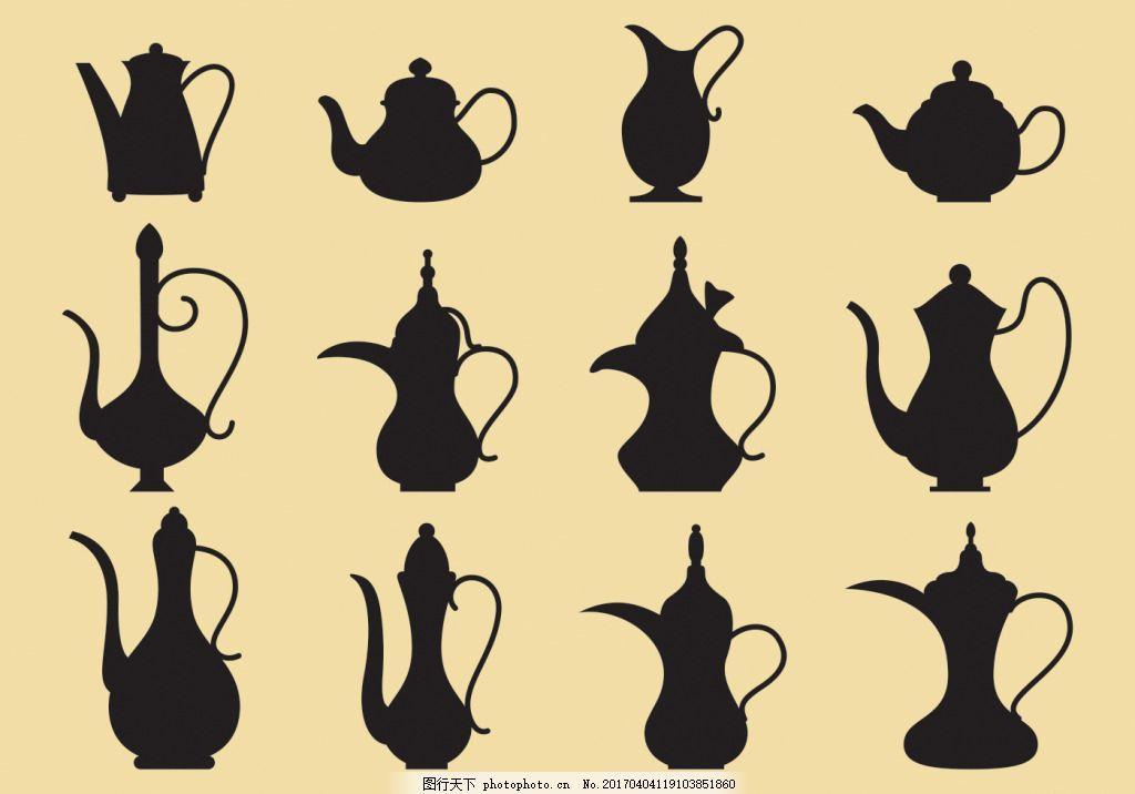 咖啡壶素材 茶饮用具 下午茶 茶饮 茶 饮料 杯子 矢量素材 茶壶 手绘