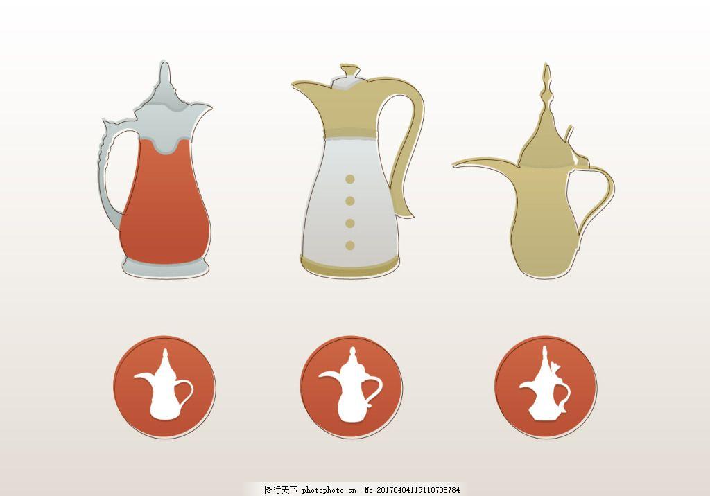 手绘奶茶茶壶 茶饮用具 下午茶 茶饮 茶 饮料 杯子 矢量素材 茶壶