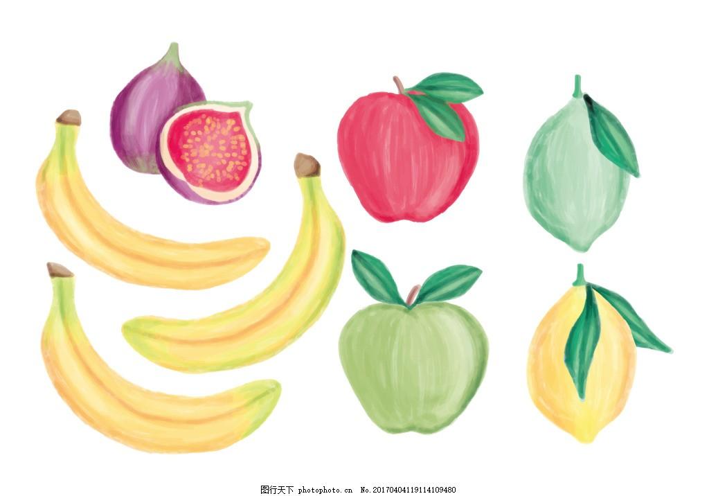 唯美彩铅手绘水果素材 可爱水果 矢量素材 手绘植物 扁平化水果