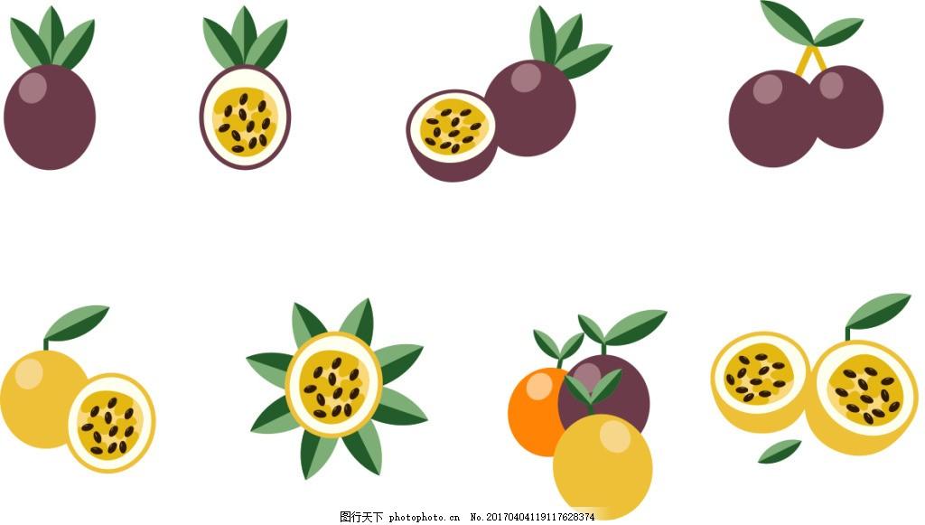 手绘百香果矢量素材 水果 手绘水果 扁平化水果 食物 美食 手绘食物