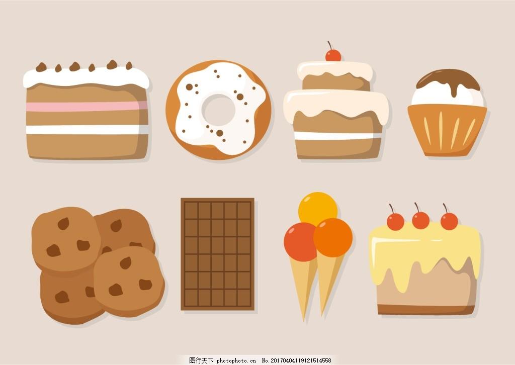 手绘糖果 糖果 手绘食物 手绘美食 糖 甜品 手绘甜点 矢量素材 甜点