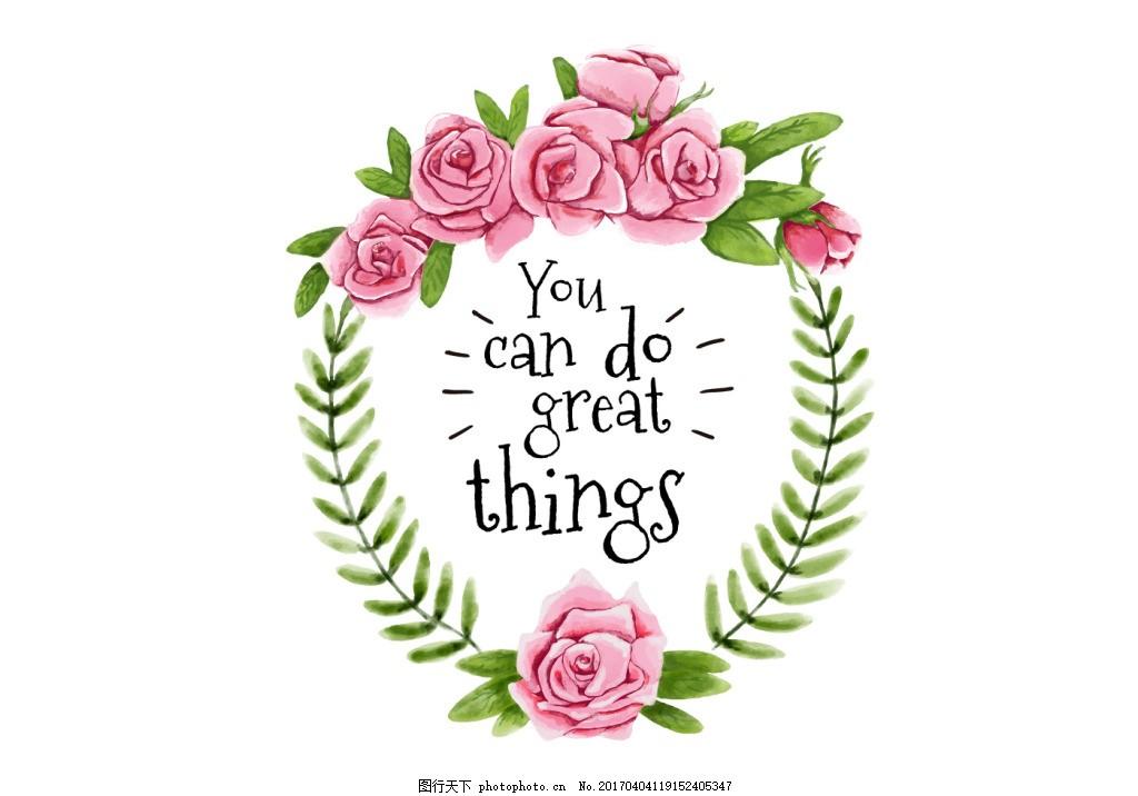 手绘唯美彩铅玫瑰花环 花卉插画 手绘花卉 手绘植物 手绘插画 花卉